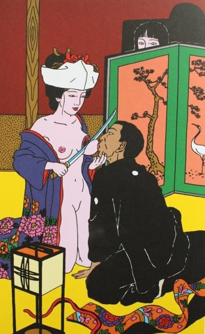 Toshio Saeki - © Attention Deficit Disorder Prosthetic Memory Program