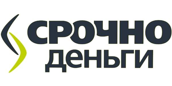 СрочноДеньги
