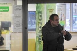 Греф сообщил опроблемах белорусской «дочки» Сбербанка сликвидностью внацвалюте республики