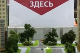ВМоскве стали чаще выдавать ипотеку