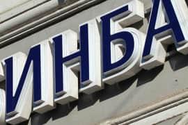 ЦБподал исккэкс-руководителям Бинбанка почти на284млрд рублей