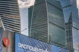 Эксперты: выставочная отрасль вМоскве восстановится после пандемии в2021 году