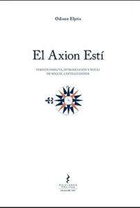 El Axion Estí