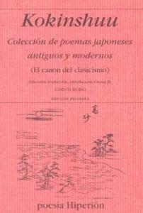 KOKINSHUU (EL CANON DEL CLASICISMO)