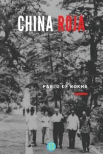 China Roja