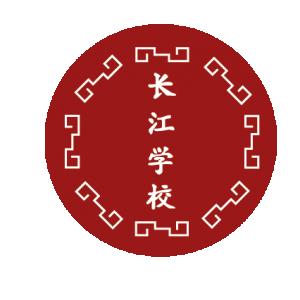 Emblema Colegio Yangtsé