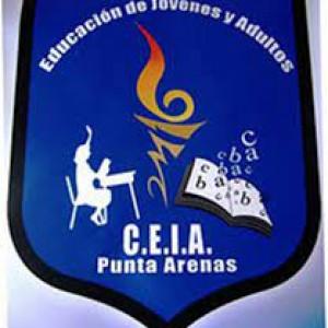 Emblema Centro de Educación Integral de Adultos