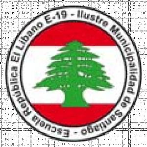 Emblema Escuela República El Líbano
