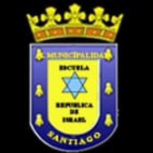 Emblema Escuela República de Israel