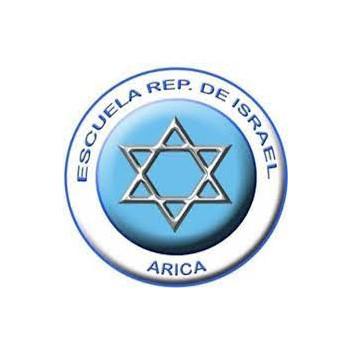 Emblema Escuela República de Israel.