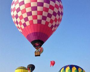 Hot Air Balloon Ride Auburn - 1 Hour Flight