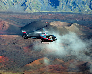 Helicopter Tour Maui - 45 Minutes