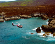 Helicopter Tour Maui - 70 Minutes