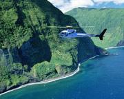 Helicopter Tour Maui, West Maui and Molokai - 45 Minutes