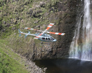 Helicopter Tour Big Island, Circle Island Experience - 2.5 Hours