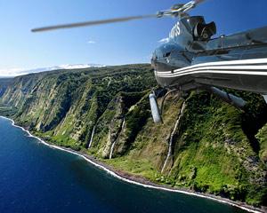 Helicopter Tour Big Island, Kohala Mountains and Hamakua Waterfalls - 45 Minutes