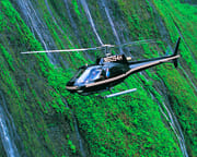Helicopter Tour Maui, Circle Island Deluxe - 70 Minutes (SPECIAL PRICE - BOOK BEFORE 8:30AM OR AFTER 2:00PM)