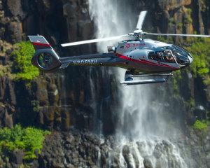 Helicopter Tour Kauai, Discovery Tour - 25 Minutes