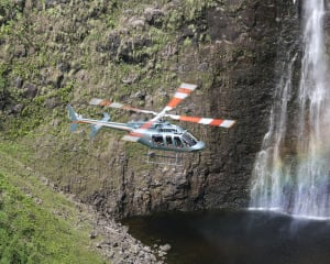 Helicopter Tour Big Island, Circle Island Experience - 2 Hours