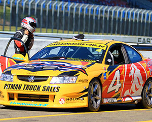 V8 Drive & Hot Laps (FRONT SEAT EXCLUSIVE!), 7 Lap Combo - Eastern Creek, Sydney