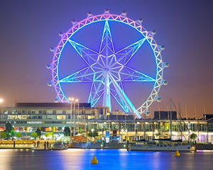 Melbourne Star Observation Wheel Admission - For 2
