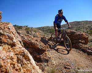 Mountain Bike Core Skills Course, 5 Hours - Adelaide