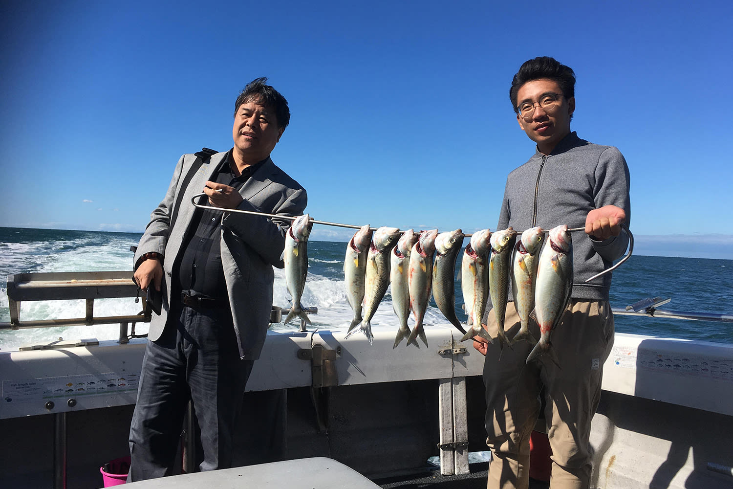 Half Day Fishing Charter with Lunch - Melbourne