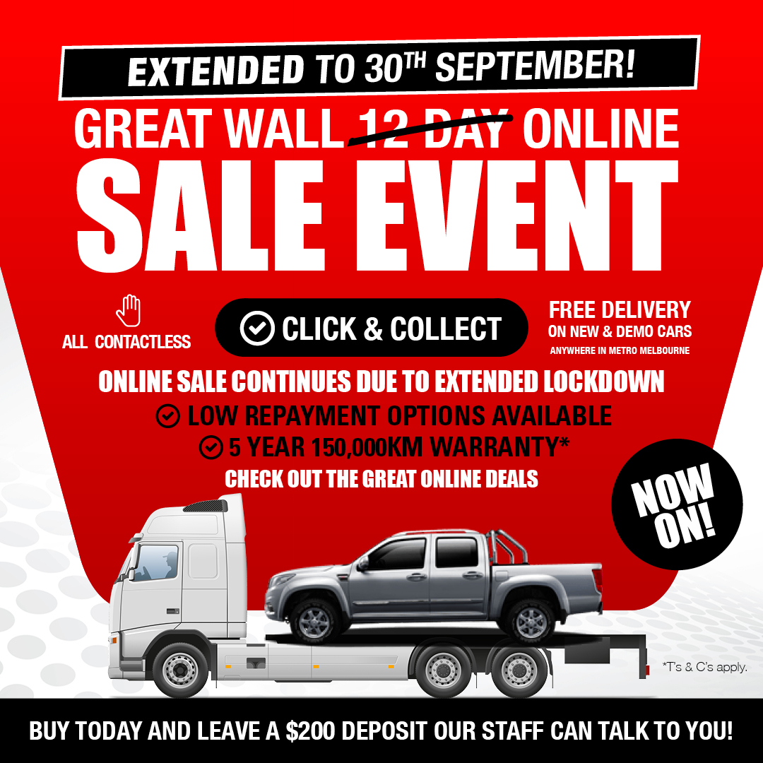 Online Sale event extended