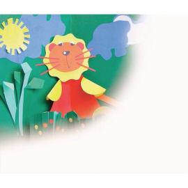 CLAIREFONTAINE Paquet de 25 feuilles Cartoline 130g couleurs assorties 50x65 cm photo du produit