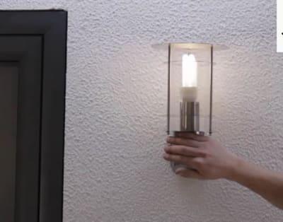 Установка уличного светильника