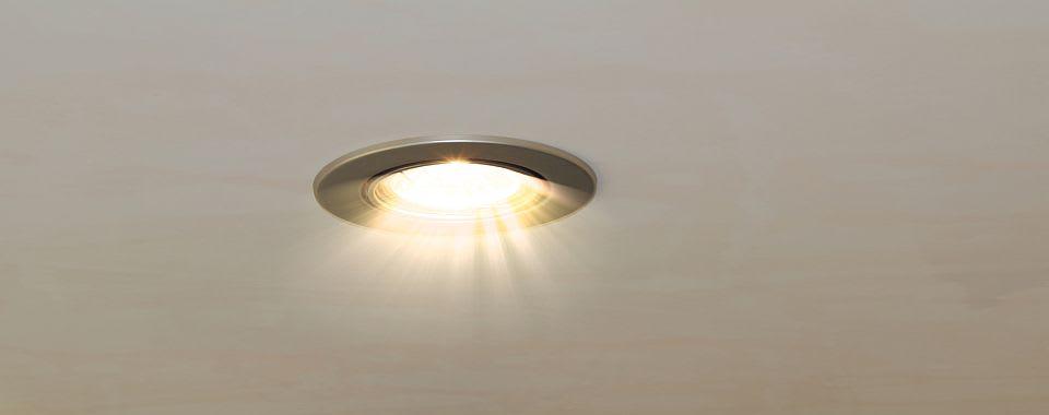 Встраиваемый светильник направленного света