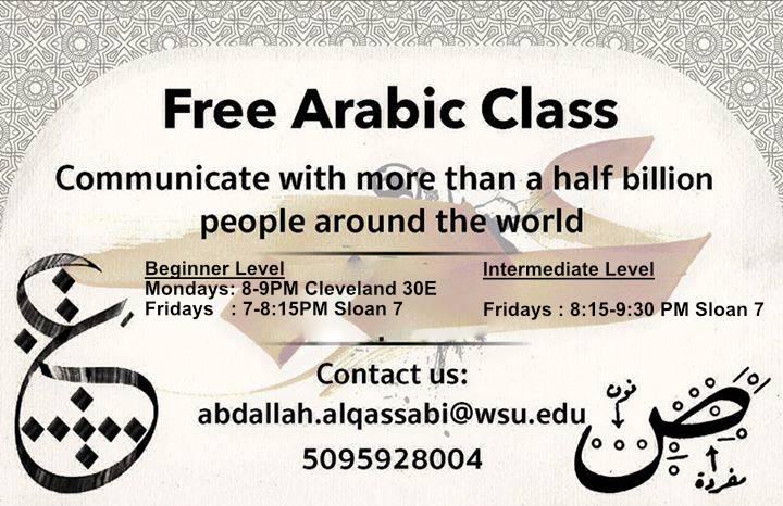 Spread Your Arabic