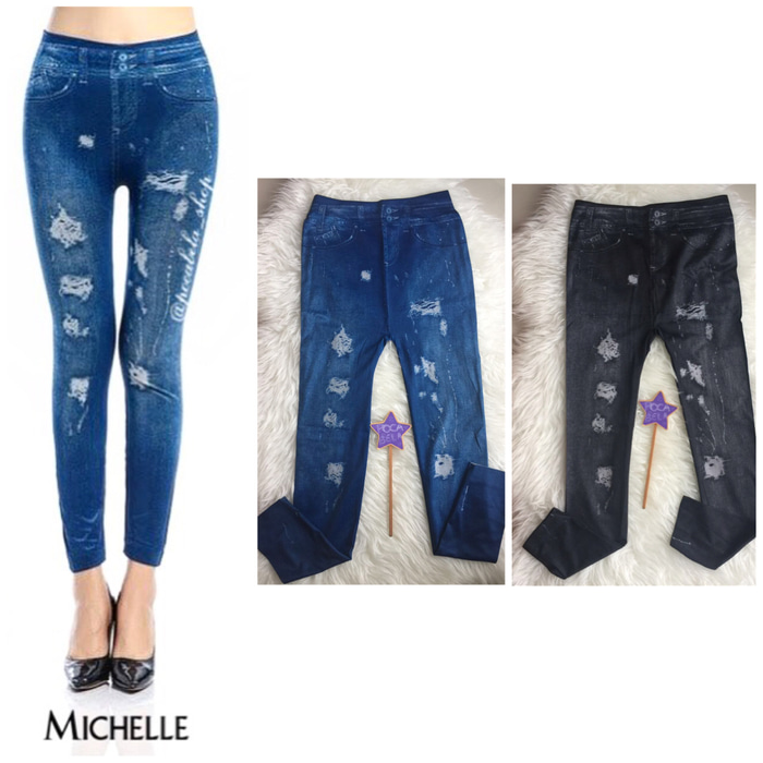 jual Michelle Leggings