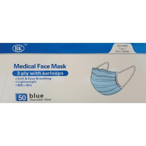 Masque chirurgical jetable 3 plis EN14683 Type I 18 x 9.5 cm (boîte de 50 masques) photo du produit Secondaire 2 L