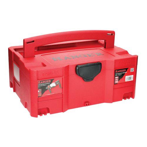 Perforateur burineur SDS+ Hanger PG26K 850 W + coffret Hangbox photo du produit Secondaire 7 L