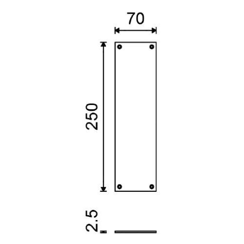 Plaque de poussée aluminium Héraclès photo du produit Secondaire 2 L