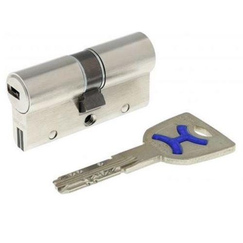 Cylindre DUAL XP S 40X40 fourni avec 3 clés - BRICARD - 5530180 pas cher Principale L