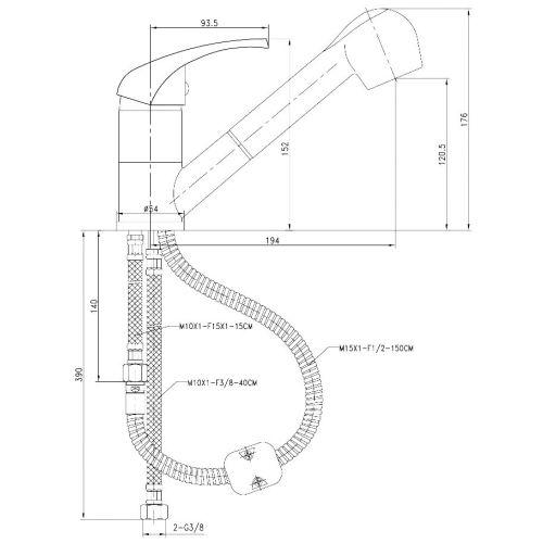 Mitigeur d'évier avec douchette extractible - GARIS - R01-17005CR pas cher Secondaire 4 L
