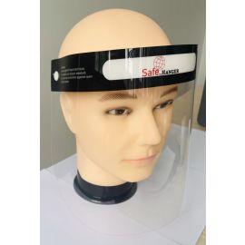 Visière de protection avec bandeau élastiqué photo du produit