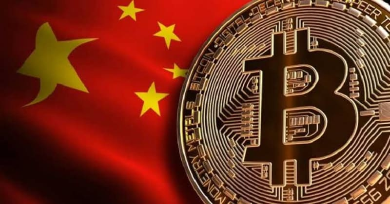 Bitcoin Value Falls After China Declares Crypto-Currency Transactions Illegal