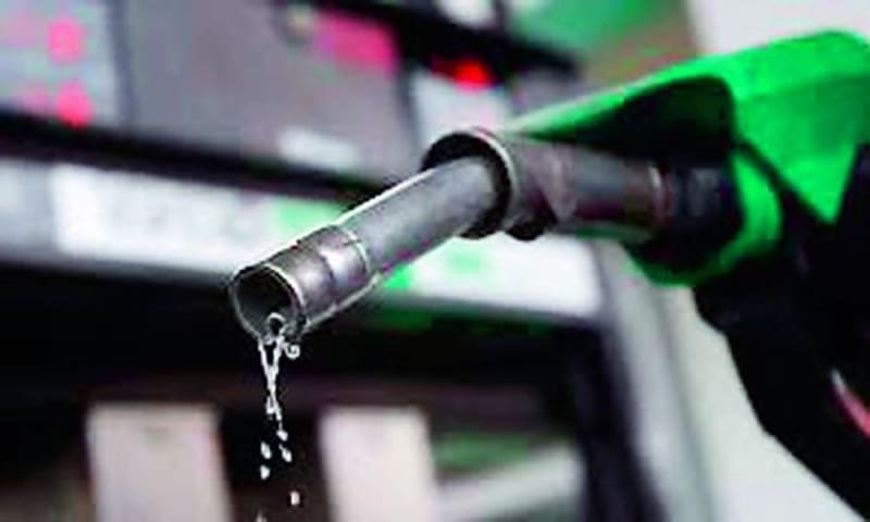 Pos: Fuel Stations To Charge N50 On Product Sales From Dec 1