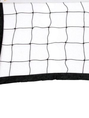Volleyball Net - 2 mm | Black