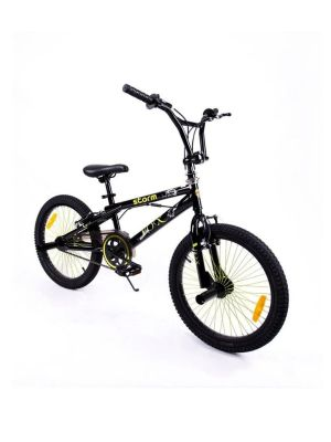 Storm Bicycle