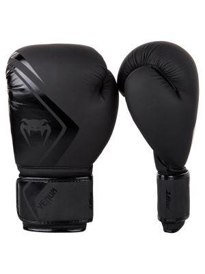 Contender 2.0 Boxing Gloves