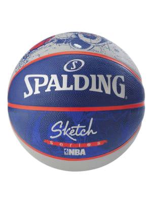 Sketch 2.0 Basketball