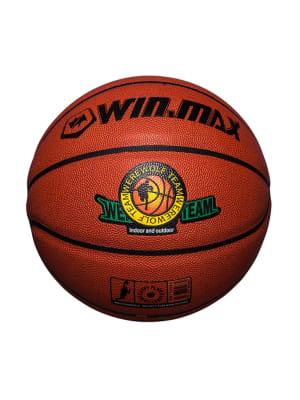 Practice  Basketball - Size 7