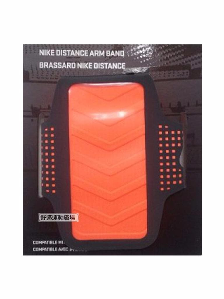 Distance Arm Band