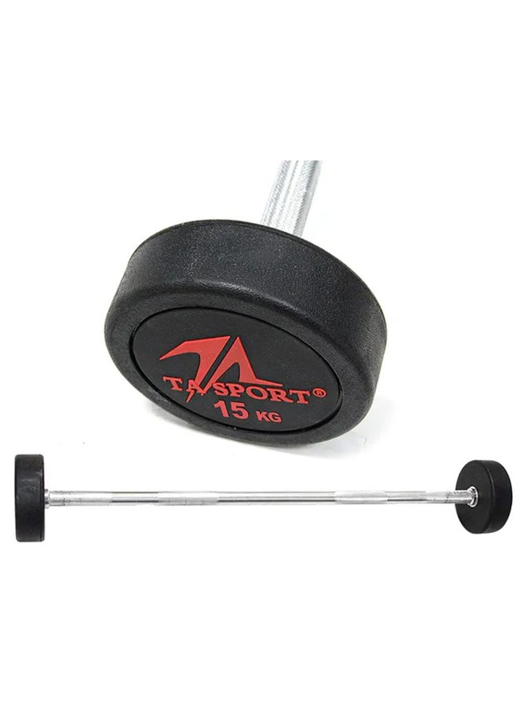 Rubber Coated Barbell LS2032