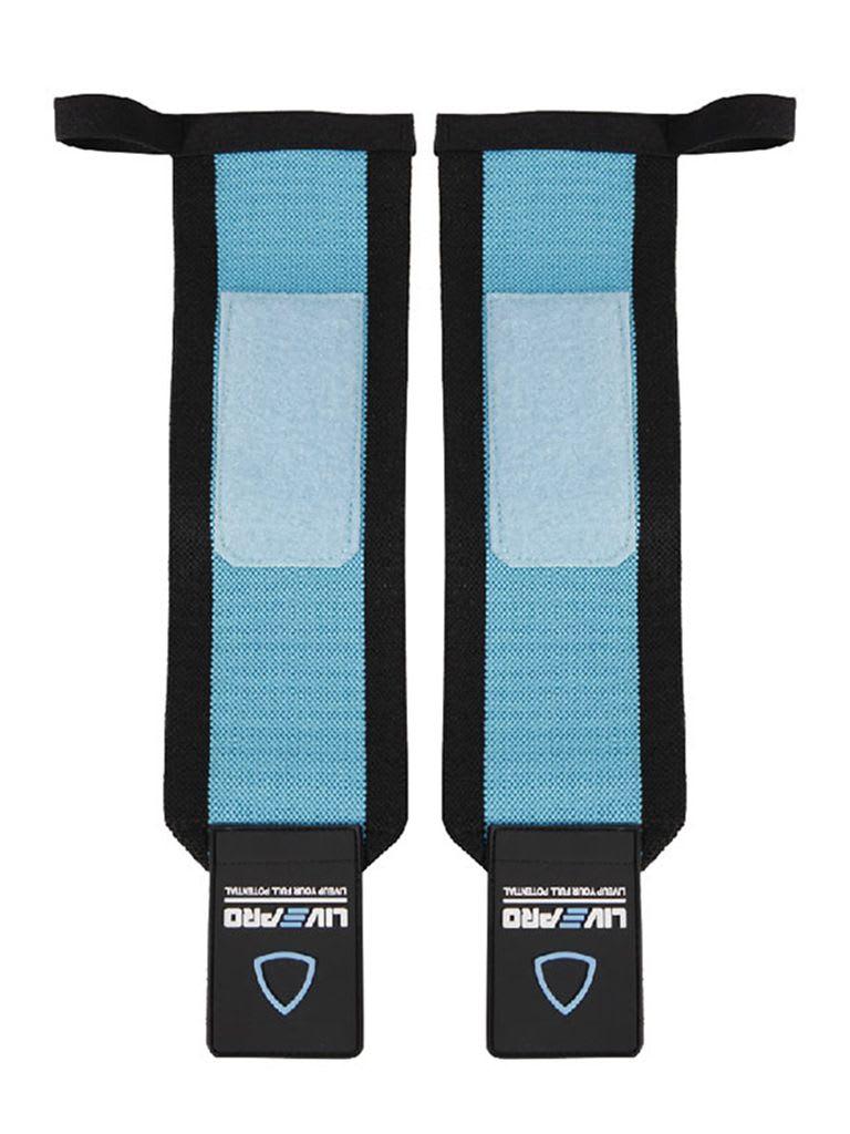 Lifting Straps 33*8 cm LP8090   Black/Blue