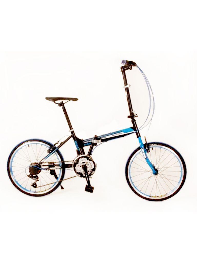 King Fold Folding Bike